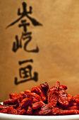 Goji berries — Stock Photo