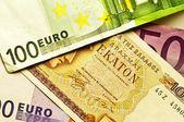 Drachma or euro — Stock Photo