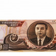 Currency of North-Korea Won - Zdjęcie stockowe
