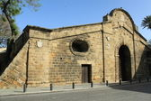 Famagusta Gate — Stock Photo