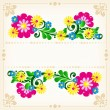 Royalty-Free Stock Vector Image: Vector floral  background