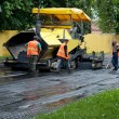 Stock Photo: Road construction