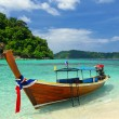 Koh Lipe — Stock Photo