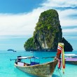 Stock Photo: Thailand
