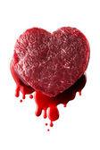 Heart — Stock Photo