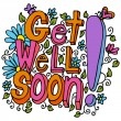 Stock Vector: Get Well Soon Message