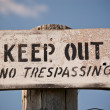 Keep Out - No Trespassing Sign — Stockfoto #9107529