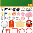 Examination icons — Stockfoto