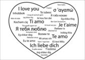 Phrase =I love you= in different languages — Stok Vektör