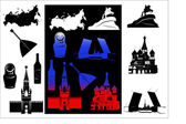 Russia picture and b-w hallmarks — 图库矢量图片