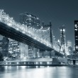 New York City night panorama — Stock fotografie