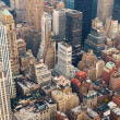 New York City Manhattan skyline aerial view — Stock Photo #8577091