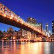 Queensboro Bridge and Manhattan — Stock Photo