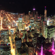 Chicago Night view panorama — Stock Photo #8578298