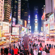 New York City Manhattan Time Square night - Stock Photo