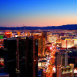 Las Vegas sunset — Foto Stock