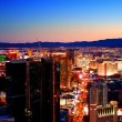 Las Vegas sunset — Stock Photo