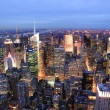 Stock Photo: New York City ManhattTimes Square night