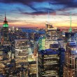 Stock Photo: New York City sunset