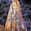 New York City Rockefeller Center — Stock Photo #9088100
