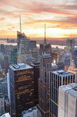 Miejskich wieżowce w nowym jorku — Zdjęcie stockowe