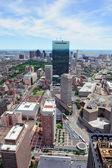 Boston skyline — Stock Photo