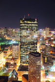 Boston — Foto Stock