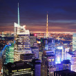 Stock Photo: New York City skyline