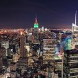 New York City Manhattan skyline aerial panorama — Stock Photo