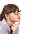 Stock Photo: Woman in spectacles