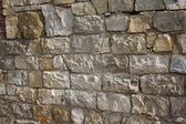 Brick wall architectural background texture (Jerusalem, Israel) — Stock Photo