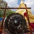 Stock Photo: Buddhist temple Thailand
