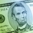 Stock Photo: Americfive dollar banknote