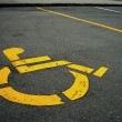 Handicapped parking - Stock Photo