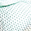 Netting — Stock Photo #8423386