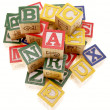 Learning blocks - Stock Photo