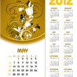 2012 Calendar. May. — Stock Vector