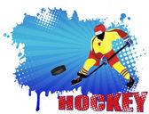 Hokej plakát — Stock vektor