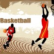 Dirty basketball poster — Stock Vector #8285409