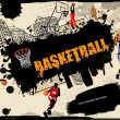 Urban basketball background — Stock Vector #9341403