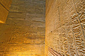 Egypt, edfu, horus temple — Stock Photo