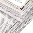 Stack of newspapers — Stock Photo #10425411
