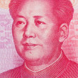 China yuan money. chinese currency — Stock Photo #10427801