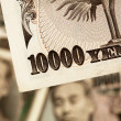 Japanese yen bills. money from japan — Foto de Stock
