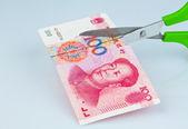 Chinese yuan banknotes — Stock Photo