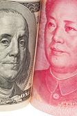 China business yuan and dollar — Stock Photo