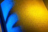Książka w alfabecie braille'a. braille'a dla niewidomych — Zdjęcie stockowe