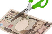 Japanese yen bills — Stock Photo