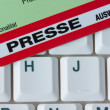 Royalty-Free Stock Photo: Press id of a journalist