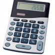 Calculator on a white background — Stok fotoğraf
